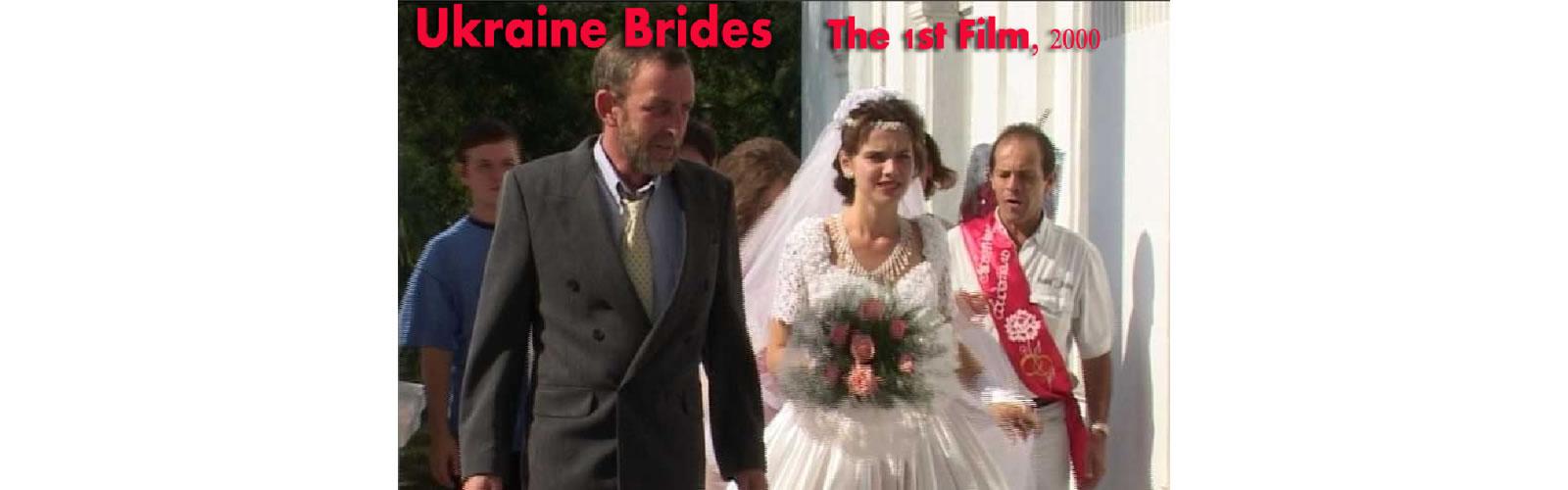 Ukraine Brides (2000-2001)